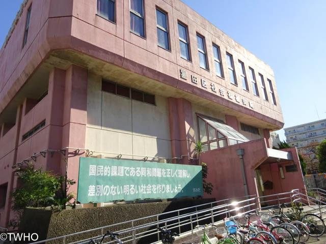 墨田区社会福祉会館